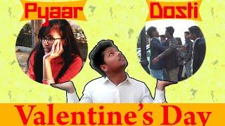 Yaar Vs Pyaar | Valentine's Week Hutiyapa - Anand Raut