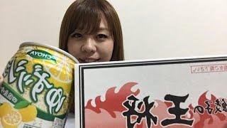 王将の餃子🥟で宅飲みライブ‼︎ thumbnail