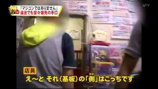 大阪府警浪速署などは16日、携帯ゲーム機「ニンテンドーDS」の海賊...
