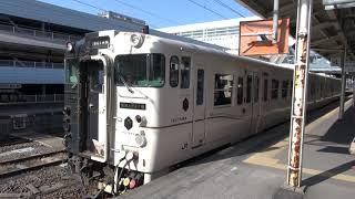 キハ47系特急指宿の玉手箱 鹿児島中央発車