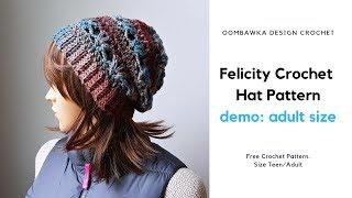 Felicity Crochet Hat Pattern.