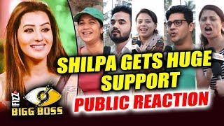 Shilpa Shinde GETS HUGE SUPPORT From Fans | PUBLIC REACTION | Bigg Boss 11