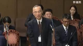 2018 04 12 参議院財政金融委員会