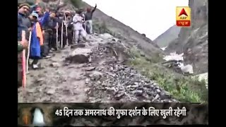 Watch ground report on Amarnath Yatra with ABP News