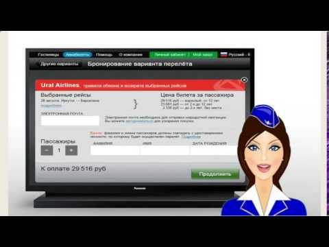 яндекс авиабилеты купить дешево