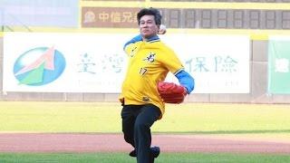 20150329 「假日飛刀手」陳義信 開球 球迷喊拉弓!