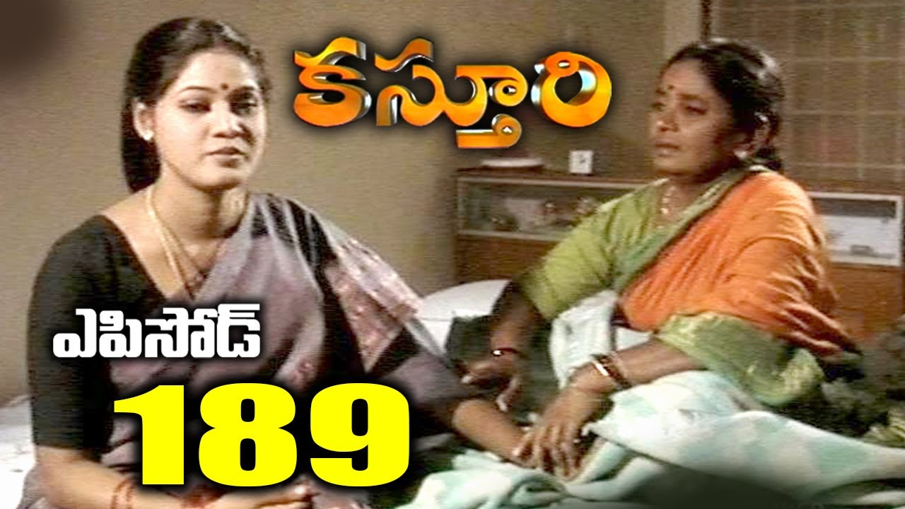 Episode 189 Kasthuri Telugu Serial | Anitha Chowdary, Rajeev Kanakala | Manjula Naidu | Loud Speaker