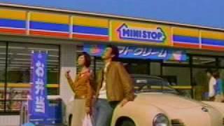 松本まりか ミニストップCM (岩手のお米) 松本まりか 検索動画 18