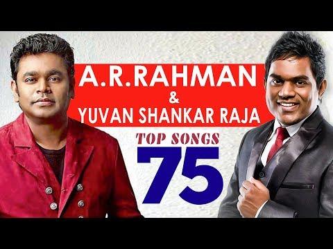 TOP 75 Songs - A.R. Rahman & Yuvan Shankar raja | One Stop Jukebox | Shankar Mahadevan | Hariharan