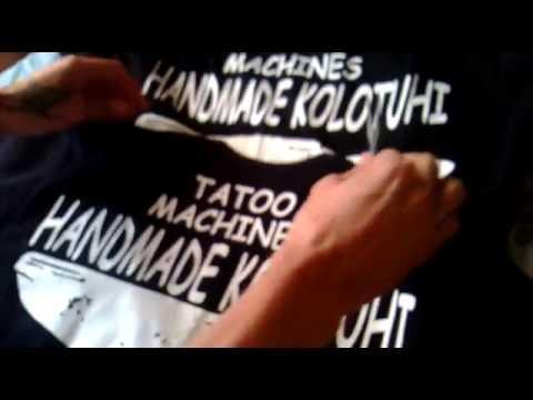 Как удалить термонаклейку с одежды