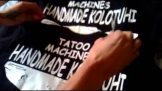 Как удалить термонаклейку с одежды(, 2016-09-13T08:12:48.000Z)