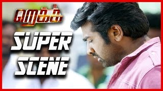Rekka - Super Scene | Vijay Sethupathi | Lakshmi Menon | D.Imman