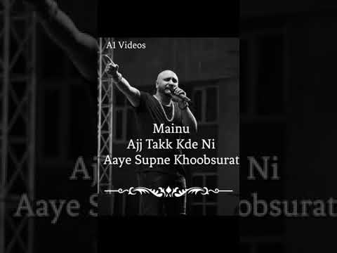Rabba Ve Punjabi Song Lyrics - Song Lyrics and Chords