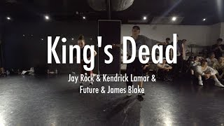 "Momo Koyama "" King's Dead - Jay Rock & Kendrick Lamar & Future & James Blake "" @En SHIBUYA"