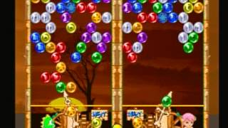Bust-A-Move 2 Arcade Edition (Playstation) Game Play