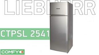 видео Чем отличается класс энергопотребления в холодильнике