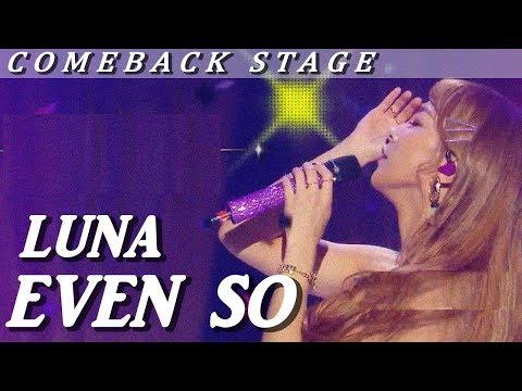 [Comeback Stage] LUNA  – Even So ,루나 – 운다고 Show Music core 20190105