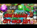 HOW TO GET 13000 GEMS !!! DRAGON CITY CHEAT AND HACK 2020