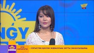 Жарқынай Ханайым – «Алауың» (Әні: Э.Бергалиев, сөзі: Қ.Бақтиярқызы)