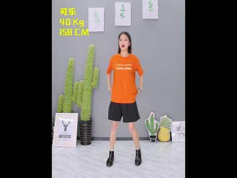 스타일리시한 레드 상의 여름 2020 신상 루즈핏 라운드 이너 반팔 티셔츠 여inshoeSZY051503