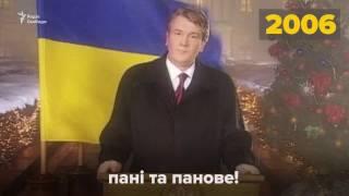 видео История поздравлений народа с Новым годом