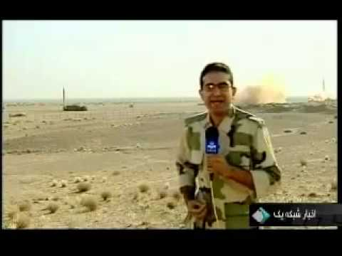 IRAN BALLISTIC MISSILE SUPER POWER