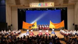 22 神戸学生よさこいチーム湊 「今、咲き誇る」 振り納め 4K 堺よさこいかえる祭り2017