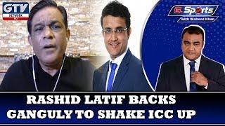 Rashid Latif Backs Ganguly to shake ICC up | G Sports with Waheed Khan 4th November 2019