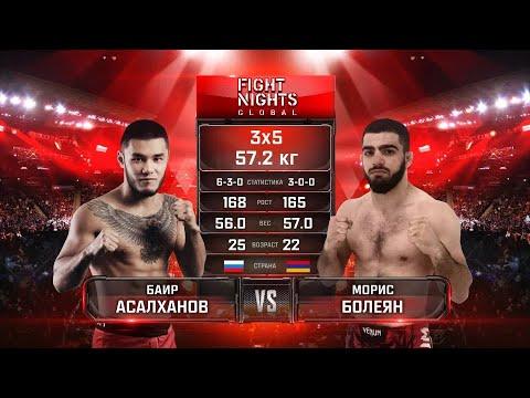Баир Асалханов vs. Морис Болеян / Bair Asalkhanov vs. Moris Boleyan