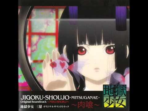 Trailer do filme Nigakute Amai