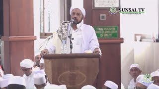 Ceramah habib Taufiq Assegaf di Majelis Haul Habib Abu Bakar Assegaf Gresik