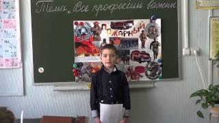 10.04.15 Альтшуль Даниил, 2 класс, проект