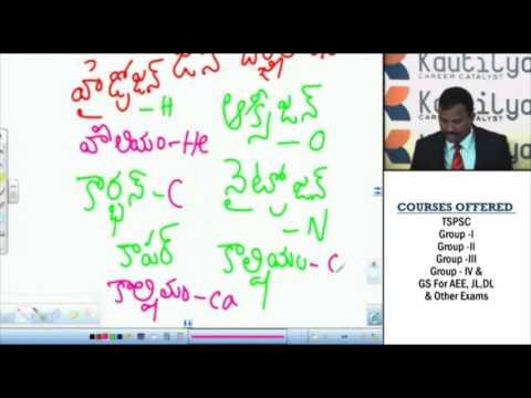 CHEMISTRY -APPSC/TSPSC Group Online Course | Kautilya careers | www.kautilyacareers.com