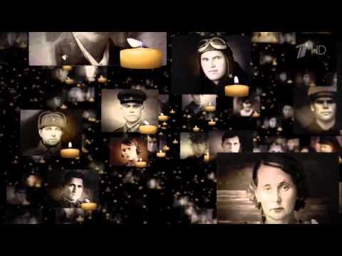 Роберт Рождественский – Поэма «Реквием»
