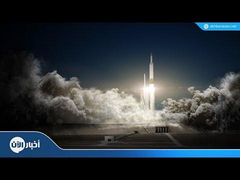 سبيس X تطلق قمر اتصالات من كيب كنافيرال  - نشر قبل 34 دقيقة