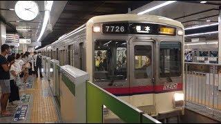 京王線 新宿駅 thumbnail