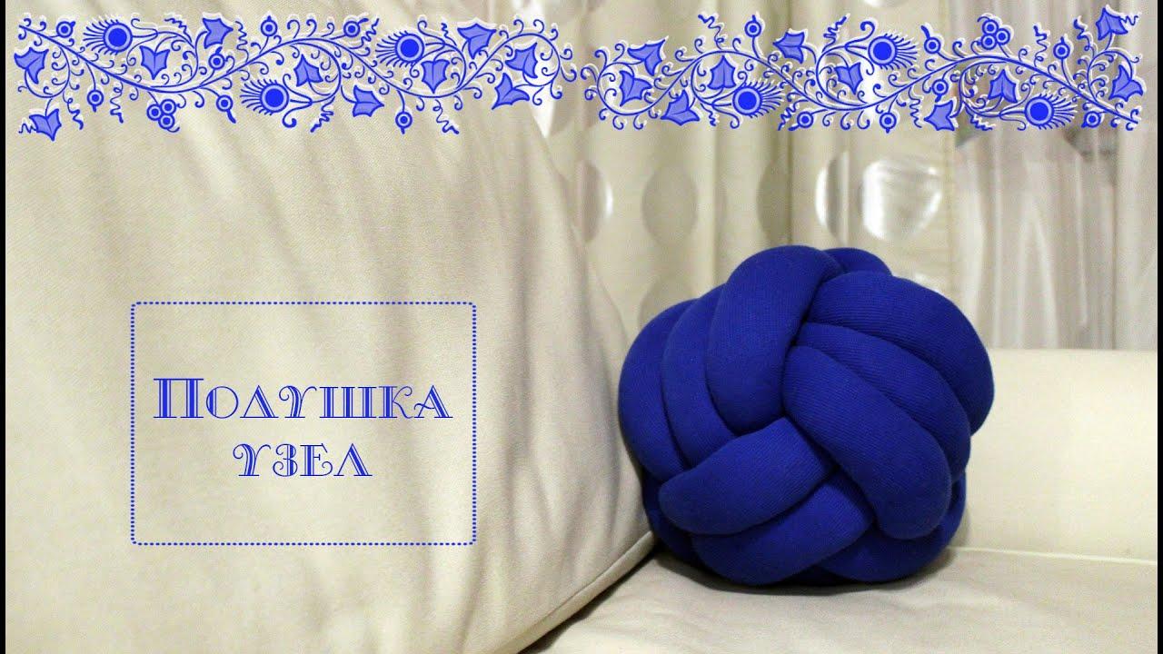 Шьем подушки своими руками