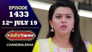 chandralekha-serial-episode-1433-12th-july-2019-shwetha-dhanush-nagasri-arun-shyam