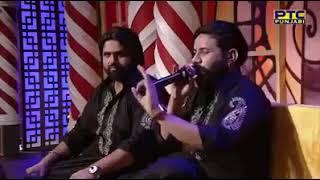 Das Mereya Saiyan by Rimmi Randhawa & Prince Randhawa