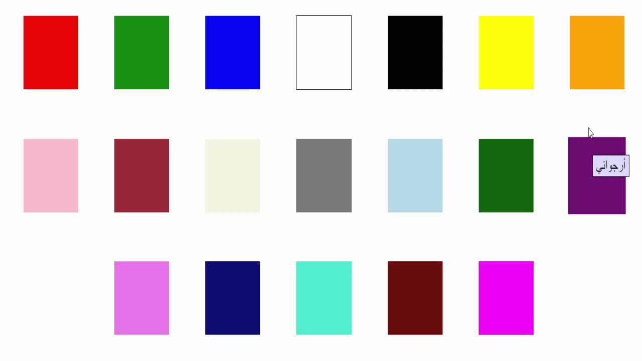 Ungewöhnlich Kostenlos Färben Fotos - Druckbare Malvorlagen ...
