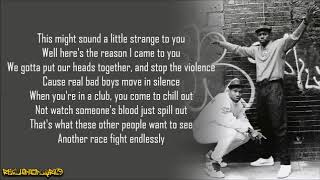 Boogie Down Productions - Stop the Violence (Lyrics)