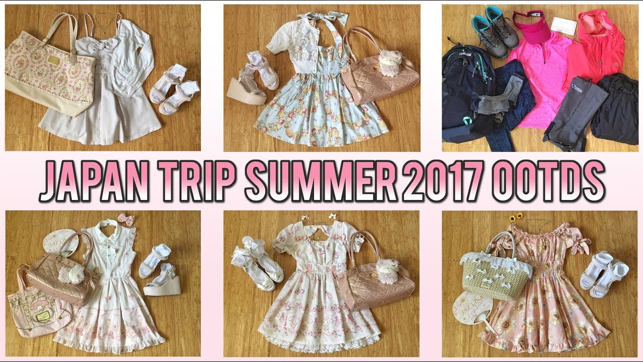 Japan trip Summer 2017 OUTFITS [Emiiichan] 4