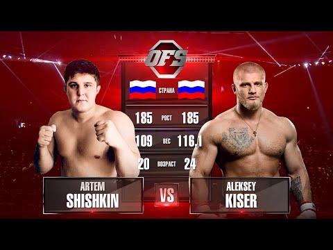 OFS-7 Artem Shishkin vs Aleksey Kiser