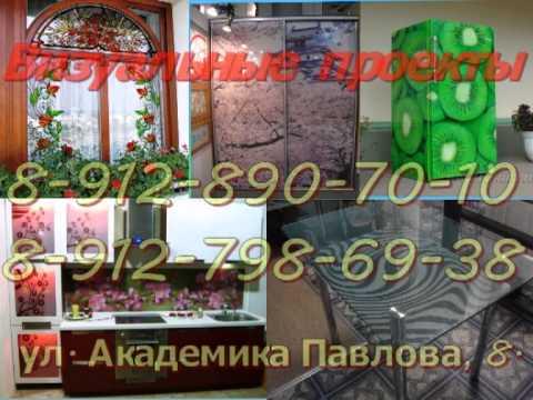 Скинали стеклянные фартуки для кухни от ТМ Skinali