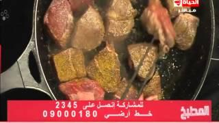 برنامج المطبخ – طريقة عمل يخني اللحم الضاني بالبصل – الشيف يسري خميس – Al-matbkh