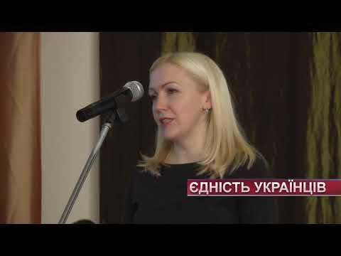 Телеканал Ексклюзив: Об'єднатися задля України