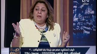 نائبة تطالب القوات المسلحة بإنشاء مدينة لتربية أطفال الشوارع