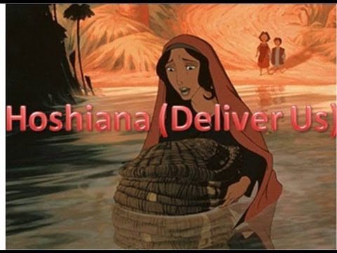 Deliver Us/Hoshiana -Prince of Egypt Cover (Half English, Half Hebrew)