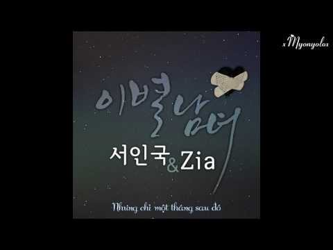 [Vietsub] Seo In Guk ft ZiA - Loved You
