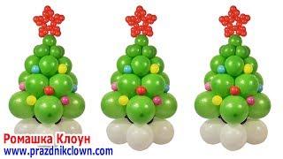 КРАСИВАЯ ЁЛКА ИЗ ШАРИКОВ НА НОВЫЙ ГОД своими руками Balloon Christmas Tree TUTORIAL